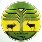 BOU HEDMA (parc national) - Logo